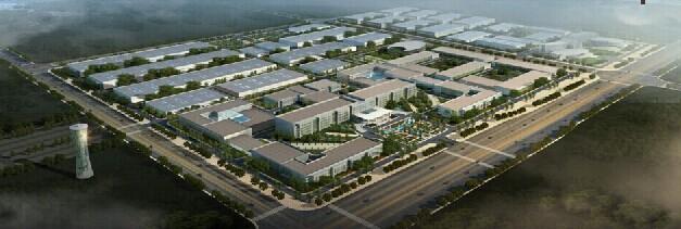 中国电子科技集团公司第五十三研究所